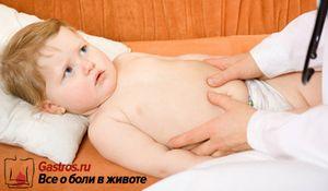 У ребенка болит живот и температура что делать